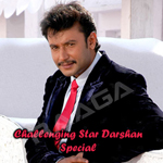 Challenging Star Darshan Special songs