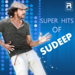 Super Hits Of Sudeep songs