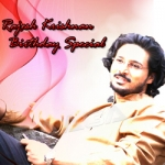 Rajesh Krishnan Birthday Special - Vol 2 songs