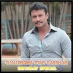 Challenging Star Darshan Birthday Special - Vol 1 songs