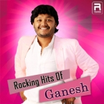 Rocking Hits Of Ganesh songs