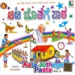 Aata Jothege Paata - Vol 1 songs