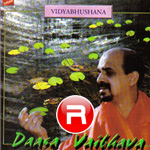 Daasa Vaibhava - Vol 2 songs
