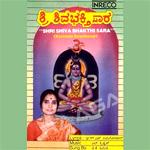 Shri Shiva Bhakthi Sara songs