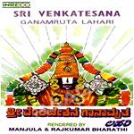 Sri Venkatesana Ganamruta Lahari songs