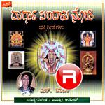 Durga Bandalu Nodi songs
