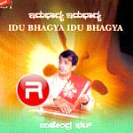Idu Bhagya Idu Bhagya songs