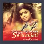 Sapta Swaranjali songs
