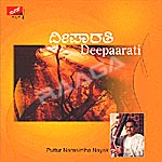 Deepaarati songs