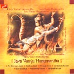 Jaya Vaayu Hanumantha songs