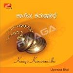 Kaayo Karunanidhe songs