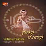 Vachana Chandana songs