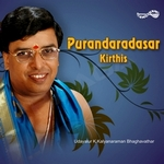 Purandaradasar Kirthis - Vol 2 (Bhajans)