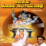 Karunisu Koodala Sangamanatha songs