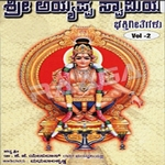 Sri Ayyappa Swamy - Vol 2 songs