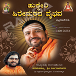 Hukkeri Hirematada Vaibhava songs
