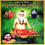 Shivavatari Shri Siddhalinga songs