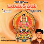 Irumudi Priya Ayyappa songs