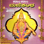 Sharanam Sharanam Manikanta songs