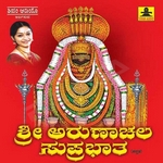 Arunachala Suprabhatham songs
