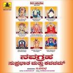 Navagraha Suprabhatham & Kavacham songs
