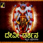 Katleshwari songs