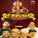 Geethanjali - Part 2 songs