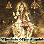 Maathadu Mantelingaiah