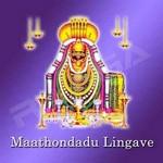 Maathondadu Lingave songs