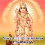 Shree Ghati Subramanya Dayabaarade songs