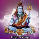 Sirigiri Mallayya songs