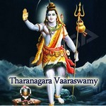 Tharanagara Vaaraswamy songs