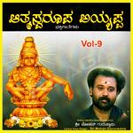 Aathmaswaroopa Ayyappa Vol - 9