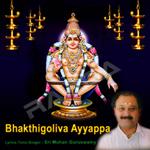 Bhakthigoliva Ayyappa songs