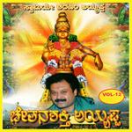 Chethanashakthi Ayyappa Vol - 12