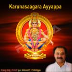 Karunasaagara Ayyappa songs
