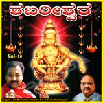 Shabareeshwara - Vol 10