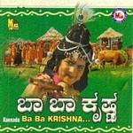 Ba Ba Krishna