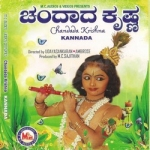 Chandada Krishna songs