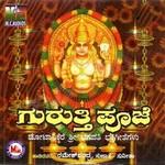 Guruthy Pooje songs