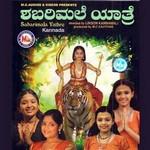Shabarimale Yathre songs