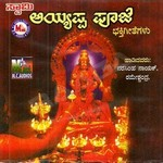 Swamy Ayyappan Pooje songs