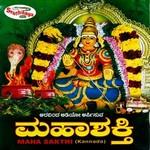 Maha Sakthi songs