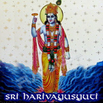Sri Harivayusyuti songs