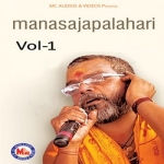 Maanasajapalahari - Vol 1 songs
