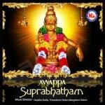 Ayyappa Suprabhatham songs