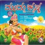 Muddu Krishna