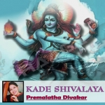 Kade Shivalaya songs