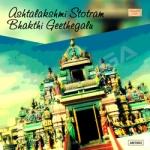 Ashtalakshmi Stotram Bhakthi Geethegalu songs