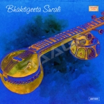 Bhakthigeeta Surali songs